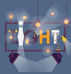 Lighting equipment poster vector