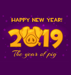 banner in year orange pig happy vector image