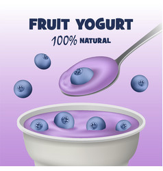 blackberry fruit yogurt concept background vector image
