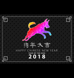 greeting card design template with chinese vector image