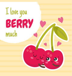 berry much vector image