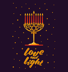 Gold menorah with red candles and love and light vector