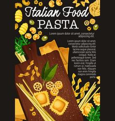 Pasta spaghetti penne and macaroni vector