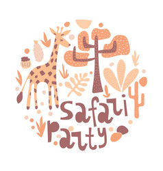 Safari party invitation vector