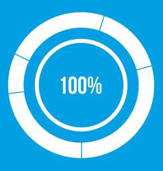 diagram pie chart icon white vector image