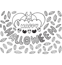 Greeting card for halloween with bat skulls cats vector