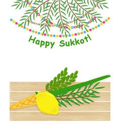 Jewish holiday symbols sukkot four species vector