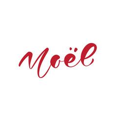 noel calligraphic christmas hand written vector image