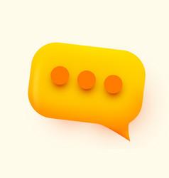 yellow glossy speech bubble social vector image