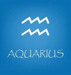 aquarius zodiac sign icon simple vector image
