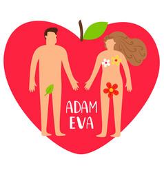 Adam and eve bible genesis vector
