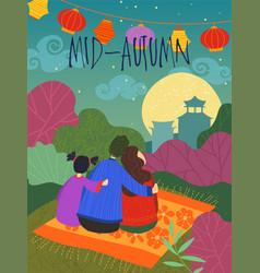 bright colorful mid-autumn family scene vector image