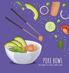 hawaiian poke salmon bowl with rice avocado vector image