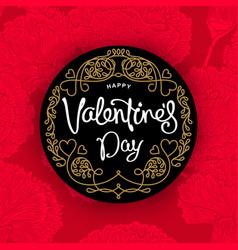 original design for valentines day vector image