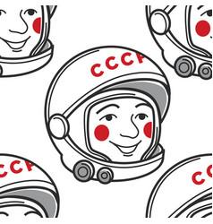 Ussr symbol uriy haharin spaceman or astronaut vector