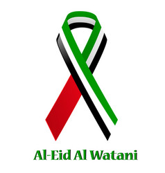 Al-eid-al-watani 01 vector