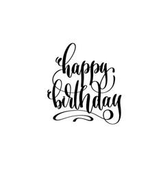 Happy birthday hand lettering inscription vector