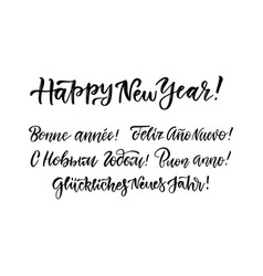 happy new year lettering set in different vector image