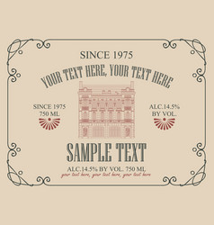 label for wine with old house in retro style vector image