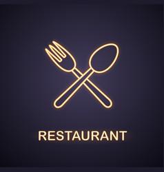 Eatery neon light icon vector