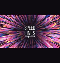 Speed lines starburst effect burst vector