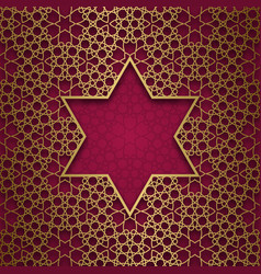 ornamental background with six pointed frame vector image