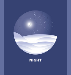 inter field at night vector image vector image
