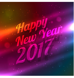 happy new year celebration wallpaper with light vector image vector image