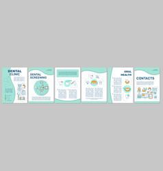 Dental clinic brochure template layout vector
