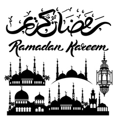 Ramadan set vector image