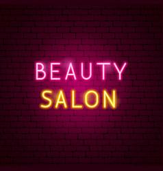 beauty salon neon text vector image