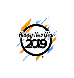 happy new year logo banner vector image