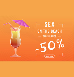 summer cocktail special price web banner sex on vector image