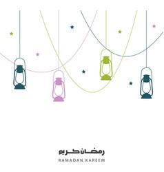 ramadan kareem greetingbackground with vector image