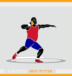 Athlete shot putter vector image