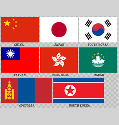simple flags of asian vector image