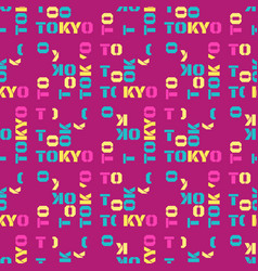 tokyo pattern seamless design vector image