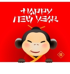 year monkey 2016 chinese new year vector image
