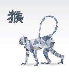 Monkey polygon origami zodiac vector image vector image