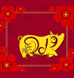 2019 chinese new year calendar year of the pig vector image