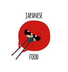 funny sushi set bottle of sake sushi rice soy vector image