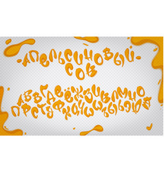 orange juice cyrillic alphabet set with border vector image
