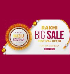 Raksha bandhan sale promotion banner vector