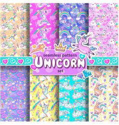set seamless pattern with unicorns vector image