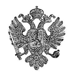 Vintage drawing coat arms kingdom vector