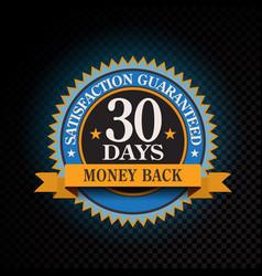 30 days satisfaction guaranteed golden vector image