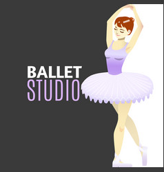 ballet studio template in cartoon style vector image