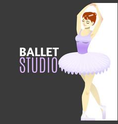Ballet studio template in cartoon style vector