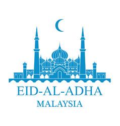 eid al adha malaysia vector image