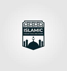 islamic logo emblem design vector image
